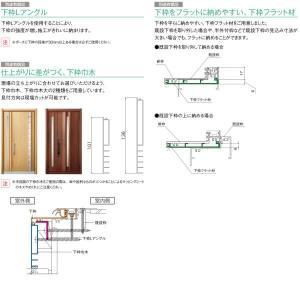 リフォーム用玄関ドア リシェント3 片開きドア ランマなし D44型 断熱仕様 k4仕様 W877〜977×H1839〜2043mm リクシル/LIXIL 工事付対応可能玄関ドア|alumidiyshop|10