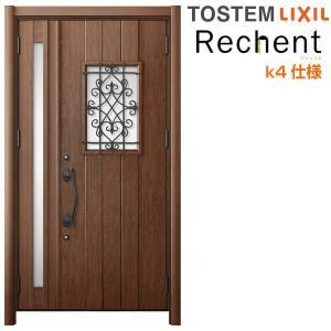 リフォーム用玄関ドア リシェント3 親子ドア ランマなし D41型 断熱仕様 k4仕様 W1091〜1480×H1839〜2043mm リクシル/LIXIL 工事付対応可能 特注 玄関ドア|alumidiyshop