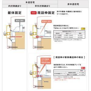 リフォーム用玄関ドア リシェント3 親子ドア ランマなし D77型 断熱仕様 k4仕様 W928〜1480×H1839〜2043mm リクシル/LIXIL 工事付対応可能 特注 玄関ドア|alumidiyshop|04