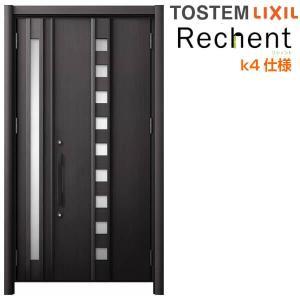 リフォーム用玄関ドア リシェント3 親子ドア ランマなし M28型 断熱仕様 k4仕様 W928〜1480×H1839〜2043mm リクシル/LIXIL 工事付対応可能 特注 玄関ドア|alumidiyshop