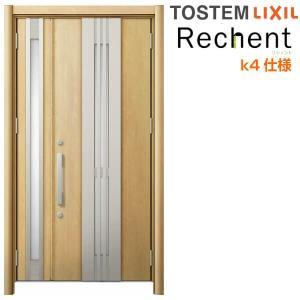 工事付 リフォーム用採風玄関ドア リシェント3 親子ドア ランマなし M84型 木目調 断熱仕様 k4仕様 リクシル/トステム 全国工事対応(一部地域除く) DIY|alumidiyshop