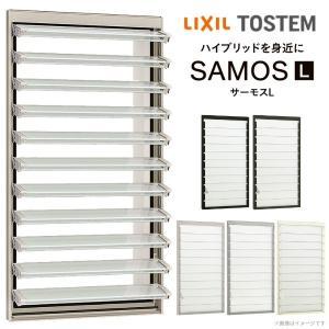 樹脂アルミ複合サッシ ルーバー窓IF (インサイドフラット) 07403 寸法 W780×H370mm LIXIL サーモスL 半外型 一般複層ガラス&LOW-E複層ガラス|alumidiyshop