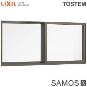 樹脂アルミ複合サッシ 引き違い窓 15007 寸法 W1540×H770 LIXIL サーモスX 半外型 LOW-E複層ガラス (アルゴンガス入) アルミサッシ 引違い|alumidiyshop