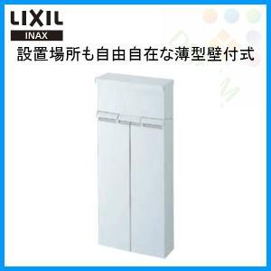 LIXIL(リクシル) INAX(イナックス) 壁付収納棚 TSF-100/WA 寸法:280x110x638 トイレ収納棚|alumidiyshop