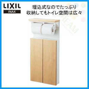 LIXIL(リクシル) INAX(イナックス) 埋込収納棚(紙巻器付) TSF-211U/LP 寸法:334x189(埋込部70)x727 トイレ収納棚|alumidiyshop