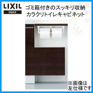 LIXIL(リクシル) INAX(イナックス) カラクリキャビネット(右仕様) TSF-304R/LD 寸法:373x135x334 トイレ収納棚|alumidiyshop