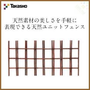 天然さらし竹四ツ目垣ユニット W1800xH600mm Takasho タカショー 天然ユニットフェンス 天然竹垣|alumidiyshop