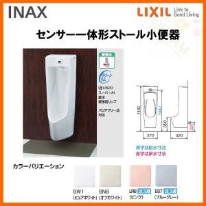 小便器 センサー一体形ストール小便器(低リップタイプ)(塩ビ排水管用) 壁排水 U-A51MP/BW1 370×420×1040 LIXIL/INAX|alumidiyshop