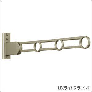壁付け用物干金物-(アーム長さ646mm)[2本組セット]|aluteck-netshop