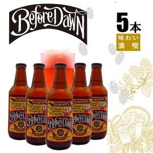 オリジナルクラフトビール IPA5本セット 〜味わい満喫〜|aly-plus