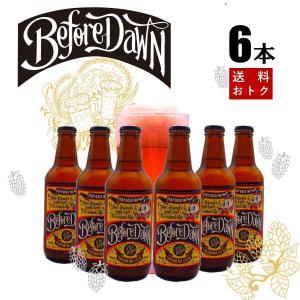 オリジナルクラフトビール IPA6本セット【送料おトク】|aly-plus