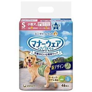 マナーウェア 男の子用 Sサイズ 小型犬用 迷彩 46枚 ユニ・チャーム (分類:その他ペット用トイレ用品)|am-netshop