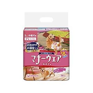 マナーウェア 女の子用 小型犬用 Sサイズ 36枚 ユニ・チャーム (分類:その他ペット用トイレ用品)|am-netshop