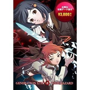 GENERATION XTH プラス CODE HAZARD エクスペリエンス (分類:PCゲーム ソフト)