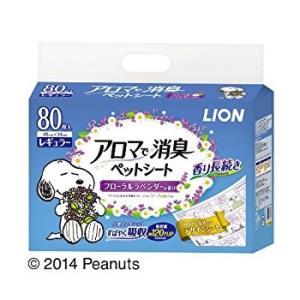 アロマで消臭ペットシート レギュラーサイズ 80枚 ライオン (分類:犬用トイレシート・ペットシート)|am-netshop
