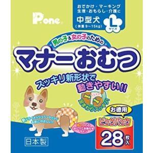 P.one 男の子&女の子のためのマナーおむつ ビッグパック L 28枚 第一衛材 (分類:その他ペット用トイレ用品)|am-netshop