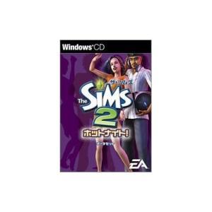ザ・シムズ2 ホットナイト! データセット エレクトロニック・アーツ (分類:PCゲーム ソフト)