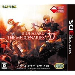 バイオハザード ザ・マーセナリーズ 3D 3DS カプコン (分類:ニンテンドー3DS ソフト)