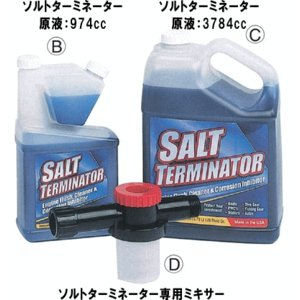 塩害腐食防止剤 ソルトターミネーターは、塩の結晶に直接作用して、塩の固着や汚れを落とし、腐食を防止し...