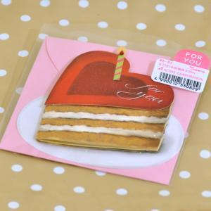 ACTIVE COOPRATION アクティブコーポレーション ミニカード  ケーキハート|amac-store