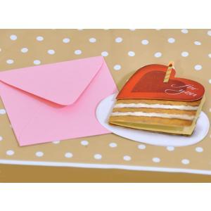 ACTIVE COOPRATION アクティブコーポレーション ミニカード  ケーキハート amac-store 03