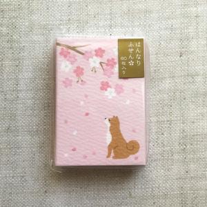 桜と柴さま はんなりふせん 60枚入 ACTIVE CORPORATION/アクティブコーポレーション|amac-store