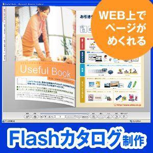 フラッシュカタログ制作サービス|amac-store