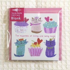 Party Tune/パーティーチューン サラバトル  キャット&カップケーキ|amac-store