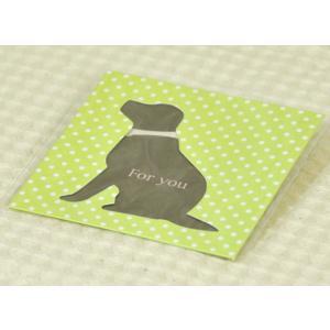 GreetingLife ForYouカード 〜DOG〜|amac-store