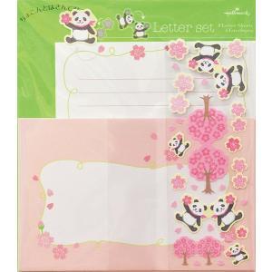 Hallmark/ホールマーク レターセット 桜とパンダ|amac-store