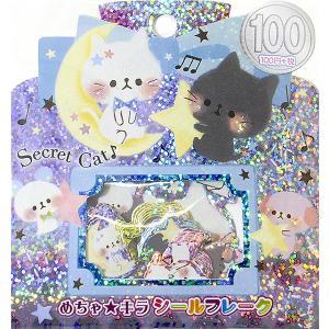 KAMIO JAPAN/カミオジャパン シールフレーク 白ネコと黒ネコ|amac-store