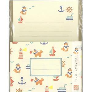 「しばいぬ水兵さん」ハンコのレターセット(便箋10枚、封筒5枚)|amac-store