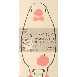 MIDORI/ミドリカンパニー ひみつ付せん  文鳥柄|amac-store