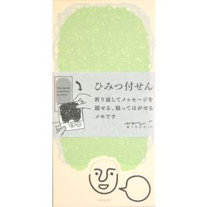MIDORI/ミドリカンパニー ひみつ付せん  もじゃお柄|amac-store
