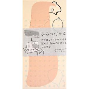 MIDORI/ミドリカンパニー ひみつ付せん  リーゼント柄|amac-store
