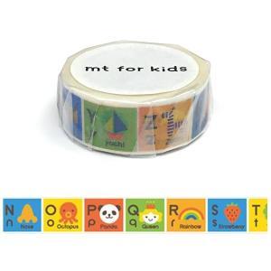 「mt for kids」マスキングテープ(15mm x 7m : 1 ロール)カモ井加工紙製 amac-store