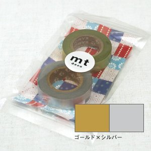 「mt deco 金 x 銀」マスキングテープ(15mm x 15m : 2 ロール)カモ井加工紙製 amac-store