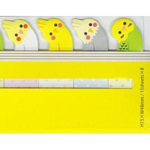 MIND WAVE/マインドウェイブ  Stick marker ひょっこり小鳥さん|amac-store