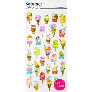 MIND WAVE/マインドウェイブ サマーセレクション アイスクリーム|amac-store|02