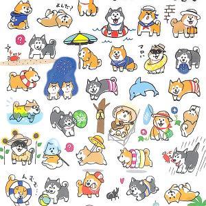 MIND WAVE/マインドウェイブ モチーフシール 芝犬の夏休み|amac-store