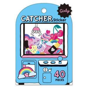 「CATCHER Sticker」 ピースフルシール(40ピース:10種;ハート/口紅/チケット/ネコ/アイス/ニジ/ハートサングラス/マネキュア/サクランボ/ケーキ)|amac-store