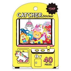 「CATCHER Sticker」 ピースフルシール(40ピース:10種;くま/お姫様/くるま/ロケット/ロボット/お城/ガチャ/ユニコ-ン/うさぎ/さる)|amac-store