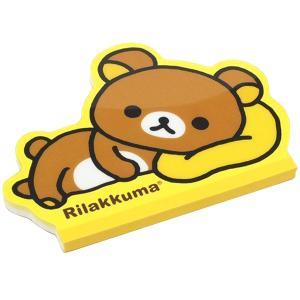リラックマ メモ帳(ま、これもひみつですがね・・・)San-x/サンエックス|amac-store