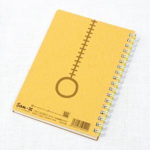 リラックマ ノート(リングタイプ)W125 x H180 mm(リング含まず) San-x/サンエックス amac-store 03