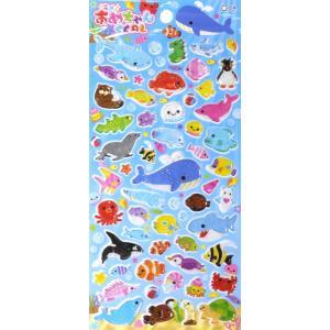 Q-LIA/クーリア あめちゃんシール 水族館(くじら/ジンベイザメ/イルカ/アシカ/タコ/クマノミ/熱帯魚/カメ/カニ)|amac-store|04