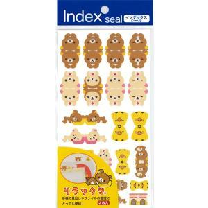 San-X/サンエックス  インデックスシール リラックマ 2枚入り|amac-store|02