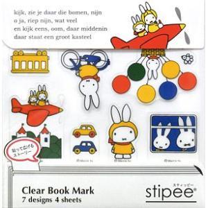 スクエア/ステッピー クリアブックマーク ミッフィーと飛行機|amac-store