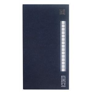 表紙:FNS森林認証紙 カラー:コン サイズ:135X250  80ページ 前半40ページはパスワー...