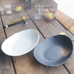 和食器 瀬戸焼 楕円 2個セット カレー皿 カフェ おうち ...