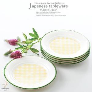 和食器 美濃焼 ニューボン ケーキ皿セット(リング形) イエ...